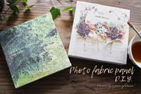 簡単DIY!vol.8「写真で簡単ファブリックパネル」作り方 - a piece of dream* 植物とDIYと。