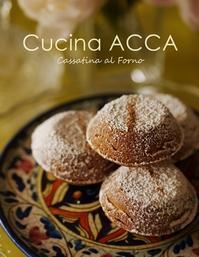 イタリア菓子クラス:Cassatina al Forno & Reginelle - Cucina ACCA