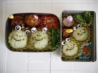 かえるちゃん弁当 - cuisine18 晴れのち晴れ