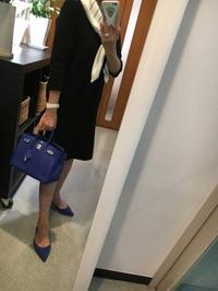 おでかけー火曜日 - My style