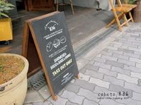 COBATO836 大阪・天満橋 / ELMERS GREEN CAFE  北浜 - Favorite place  - cafe hopping -