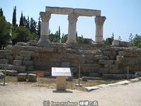 古代コリントスのオクタヴィア神殿 - 日刊ギリシャ檸檬の森 古代都市を行くタイムトラベラー