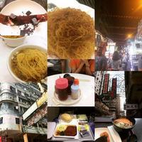 香港出張 - ..., and trips