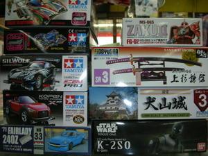 2017年5月16日の入荷品 - 模型の国トヤマの店主日記(宮崎県宮崎市)