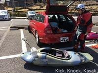 土曜 御岳 ・ 日曜 丹波川 class5ブーフクリニック - Kick. Knock. Kayak.