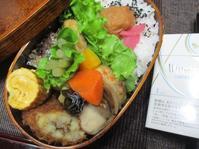 夫のお弁当を作り 私は葬儀へ~ - 島暮らしのケセラセラ