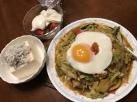 今日のしらたきメニューはカレー麺! - よく飲むオバチャン☆本日のメニュー