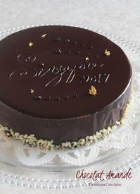 シンガポールでのご縁に感謝して〜アントルメ ショコラアマンド - Tortelicious Cake Salon