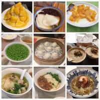 姉妹で満腹台湾旅 ラウンジから〜♪  - mayumin blog 2