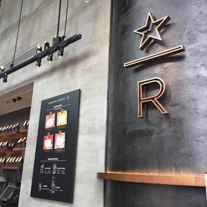 17年GW香港 11☆食後のコーヒーはスタバで - パンダのお気に入り
