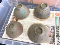 【ご飯茶碗】 - 出張陶芸教室げんき工房