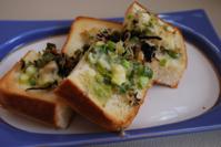 じゃこトーストの朝ごぱん - 料理研究家ブログ行長万里  日本全国 美味しい話