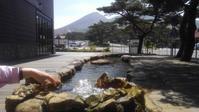 えびの高原で足湯 - おでかけメモランダム☆鹿児島