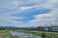 彩雲 - 晴れ時々そよ風