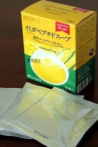 モラタメ「イミダペプチドスープ 濃厚コーンクリーム仕立て」 - Takacoco Kitchen