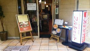 大阪市キタ地区コーヒ会リスタートしました。 -