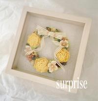 笑顔の贈り物 - 木の実と私と夢みる時間 ~surprise 日々のあれこれ~
