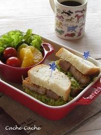 ストウブで焼いた胡麻パンで、カツサンド♪ - Cache-Cache+