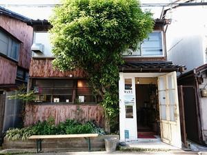 Creperie INTIME(クレープリー アンティーム)(金沢市高岡町) - 石川のおいしーもん日記