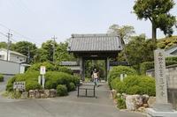 鏡光山應賀寺 - shio。。のその日暮らし