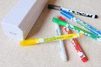 5年前に欲しかったキッチングッズ「サランラップに書けるペン」がスゴイ! - WITH LATTICE