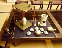 「品茶」を楽しむ。 - ライブ インテリジェンス アカデミー(LIA)