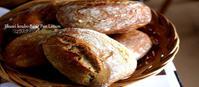 高加水リュスティック・自家製酵母基本パンレッスン募集です - 自家製天然酵母パン教室Espoir3n(エスポワールサンエヌ)料理教室 お菓子教室 さいたま