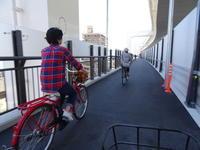 ナチュラ日和65 - 坂の町 横浜 鶴見の電動アシスト自転車専門店 Clean Water Factory