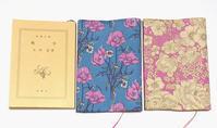 「ポピー&デイジー」「バラ」お花のリバティブックカバー - ∞Paty Kobe