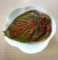 「ソウルの森」と「エゴマのキムチ」 - 今日も食べようキムチっ子クラブ (我が家の韓国料理教室)