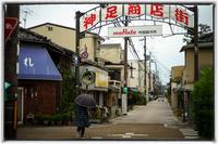 散歩長岡京-45 - Hare's Photolog