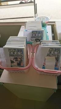 卒園式DVDが届きました! - 笠間市 ともべ幼稚園 ひろばの裏庭<笠間市(旧友部町)>
