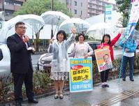 法政大学の先輩 ふたみ伸吾さんのスピーチ - こんにちは 原のり子です