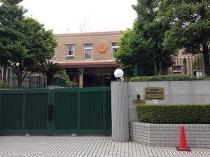 連休明けのベトナム大使館 - ベトナム 日本 国際結婚 あれやこれや