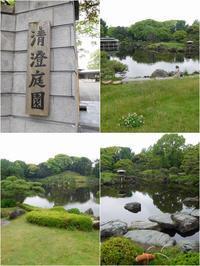 ♪東京3泊4日アートな旅⑦清澄白河とおみやげ一覧 - 日々の雑記ノオト