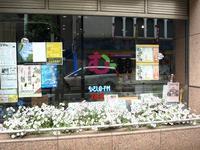 Tokyo Travel Guide Kichijoji Sightseeing 100 -002 KICHIJOJI TOURIST INFORMATION - FASHIONSCAPE-TOWNSCAPE