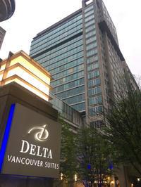 バンクーバー2017年GW ☆Delta Hotels Vancouver Suites - らすこり日記