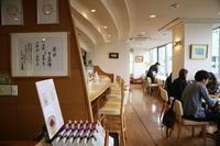 京はやしや @京都三条 - アルさんのつまみ食い2