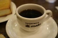 コーヒーハウスMaki @出町 - アルさんのつまみ食い2