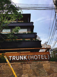 TRUNK (STORE)    (TRUNK(HOTEL) )渋谷 - Favorite place  - cafe hopping -