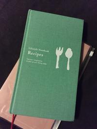 レシピ帳。 - MakikoJoy 上北沢のアロマセラピールームあつあつ便り