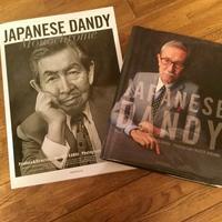 JAPANESE  DANDY  Monochrome - madameHのバラ色の人生