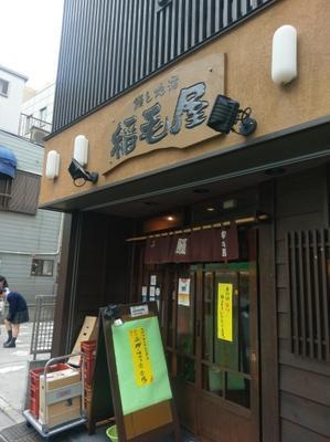 こんばんはー - 針金屋加藤酒店お酒情報