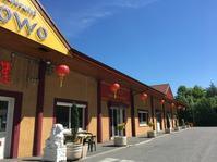 中華系食材店へ - 飲食日和 memo