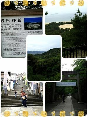 温泉旅行その2 - YU=Nのkimamaなブログ
