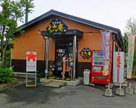 元六庵 5月18日(木) - しんちゃんの七輪陶芸、12年の日常