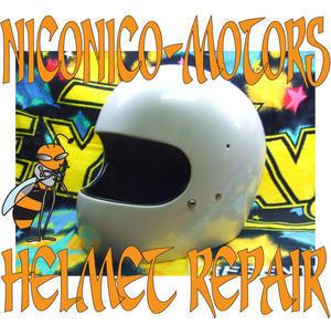 ヘルメットリペア BELL STARⅡ Helmet Repair ヘルメット 廃盤 内装 交換 修理 - HELMET REPAIR ヘルメットリペア ニコニコモータース