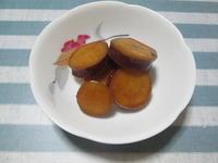 さつまいもの焦がし蜂蜜レモン煮 - candy&sarry&・・・2
