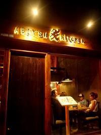 熱いぜプラカノン 「Abiy's 炙 Kitchen(アビーズキッチン)」@プラカノンSoi14 - 明日はハレルヤ in Bangkok