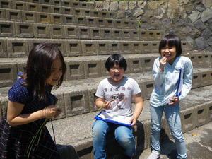 自然と触れよう - 大島町立つつじ小学校
